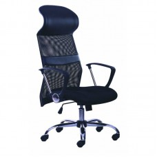 "Biroja krēsls ""King Black"""