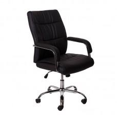 "Biroja krēsls ""Basic Black"""